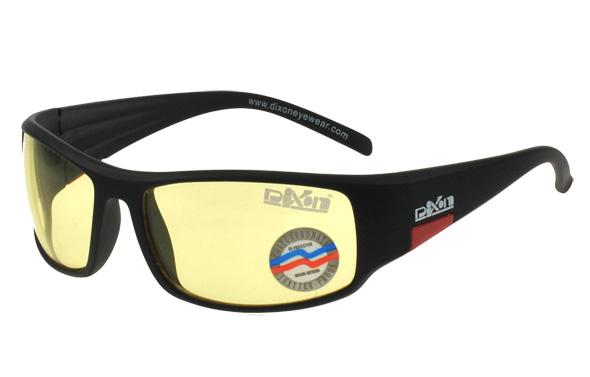 Oakley Prescription Shooting Glasses