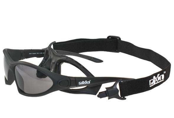 Wrap Around Prescription Safety Glasses With Detachable
