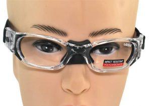 Eye protective goggles