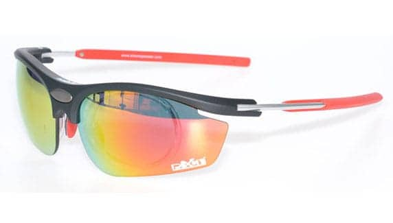 ae6223cb8a Cycling Glasses With Prescription Inserts - UK Sports Eyewear