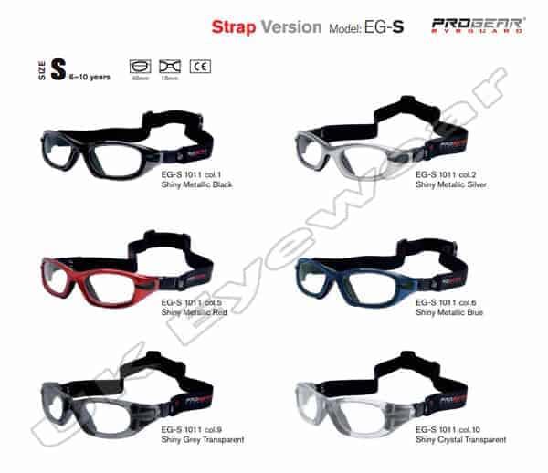 4fbf9ca7d9 Prescription Sports Goggles for Children - UK Sports Eyewear